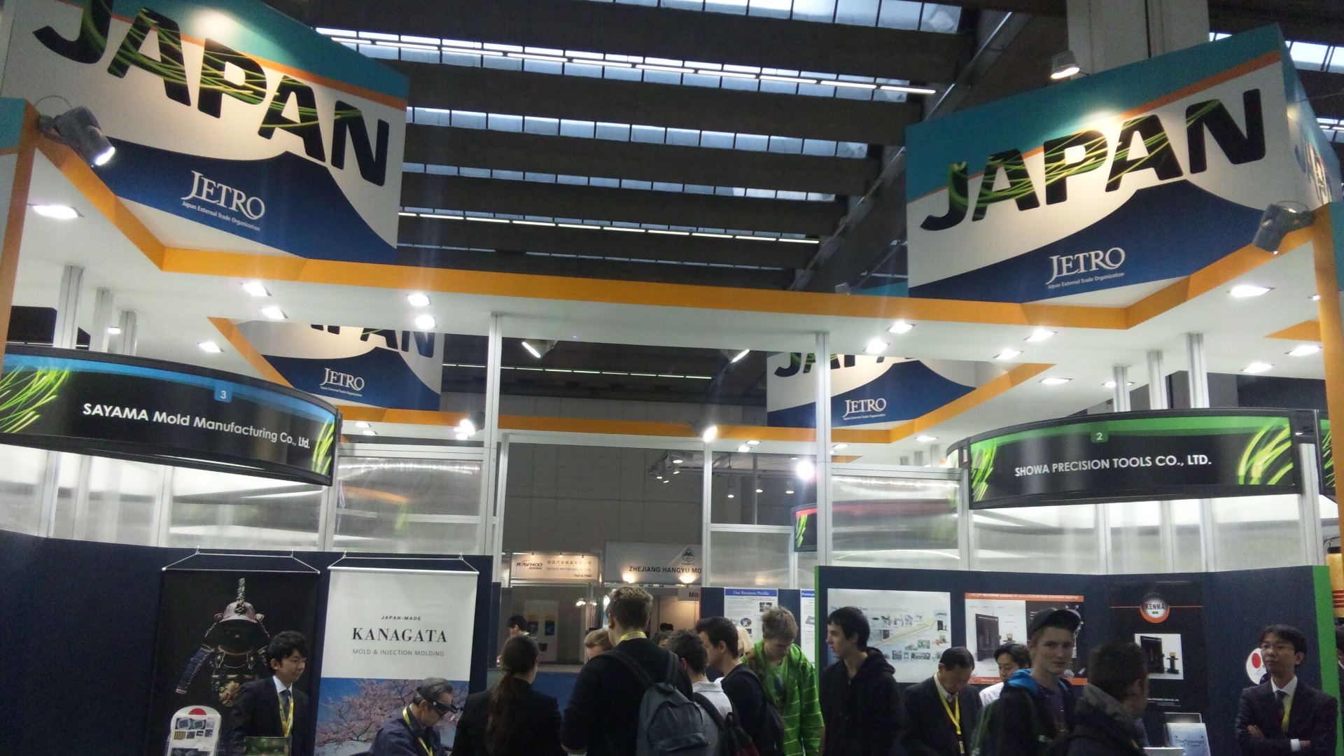 Die/Mold] We produced the exhibition booth of Alcom inc in